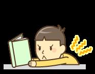 京都市 中京区 四条大宮 藤枝整骨院 猫背