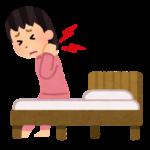 寝違えの女性